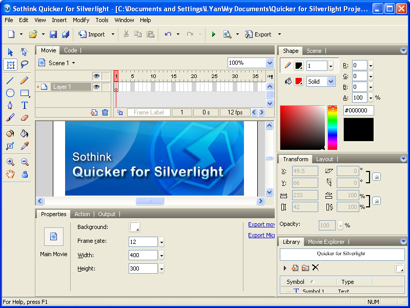 Sothink Quicker for Silverlight