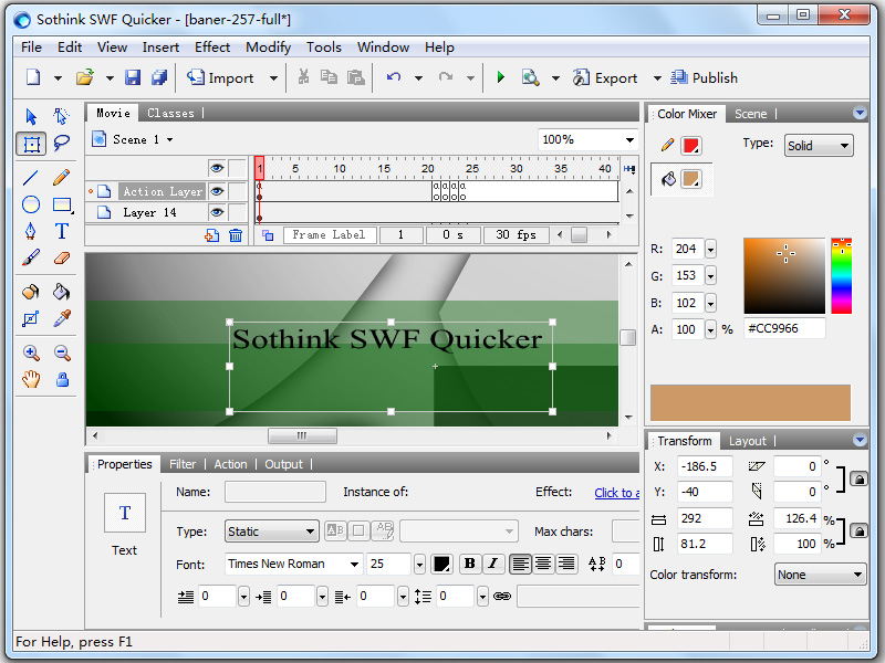 Sothink SWF Quicker Screenshot - Flash SWF Editor, Edit